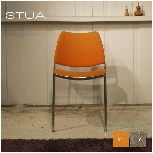 ・ガスチェアー(布張)・STUA スペイン デザイナーズ・北欧ミッドセンチュリーモダンデザイン・ダイニングチェアー、イス、椅子・スタッキング可能・オレンジ/グレー