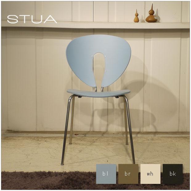 ・グローバスチェアー(ポリプロピレン)・STUA スペイン デザイナーズ・北欧・ダイニングチェアー、イス、椅子・屋内 屋外 アウトドア 使用可能・スカイブルー/ブラウン/ホワイト/ブラック