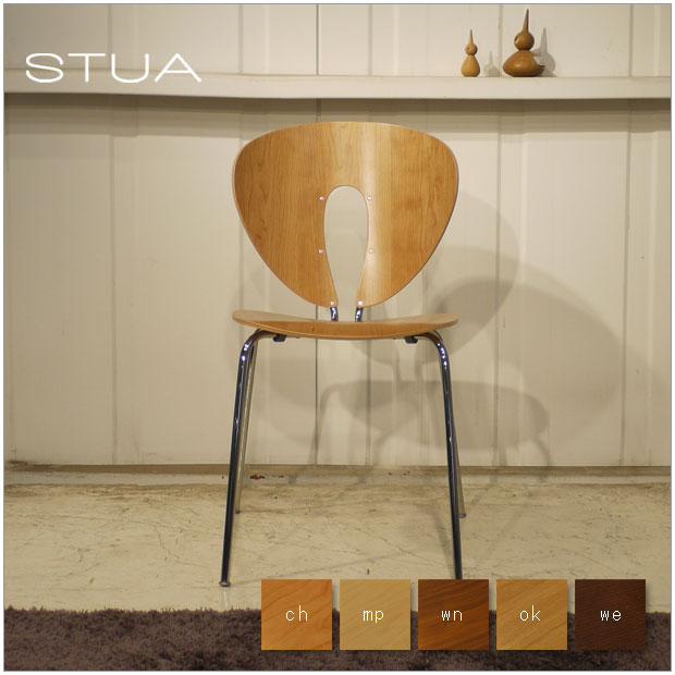 -Globus Chair (wood) and STUA Spain designer and Scandinavian mid-century modern design and dining cheer, Chair, chairs, cherry / Maple / Walnut, oak and Wenge
