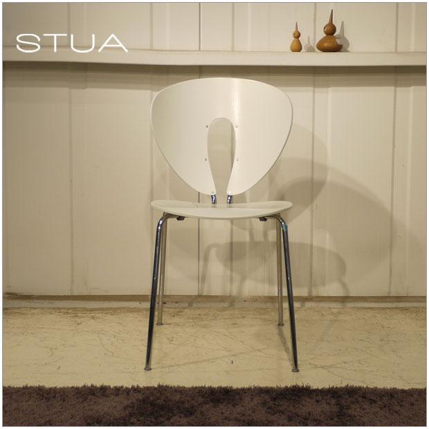 ・グローバスチェアー(ウッド ホワイト)・STUA スペイン デザイナーズ・北欧ミッドセンチュリーモダンデザイン・ダイニングチェアー、イス、椅子