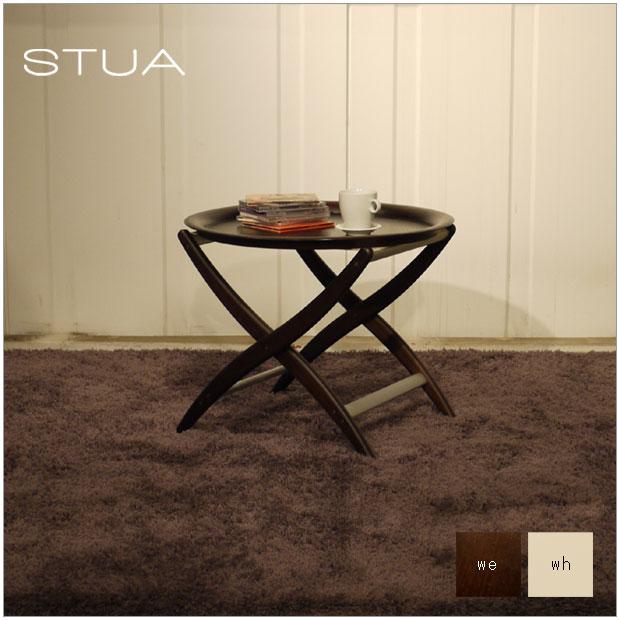 ・スマ テーブル・STUA スペイン デザイナーズ・北欧ミッドセンチュリーモダンデザイン・リビングテーブル 円形 丸型・サイドテーブル ナイトテーブル・折りたたみ式