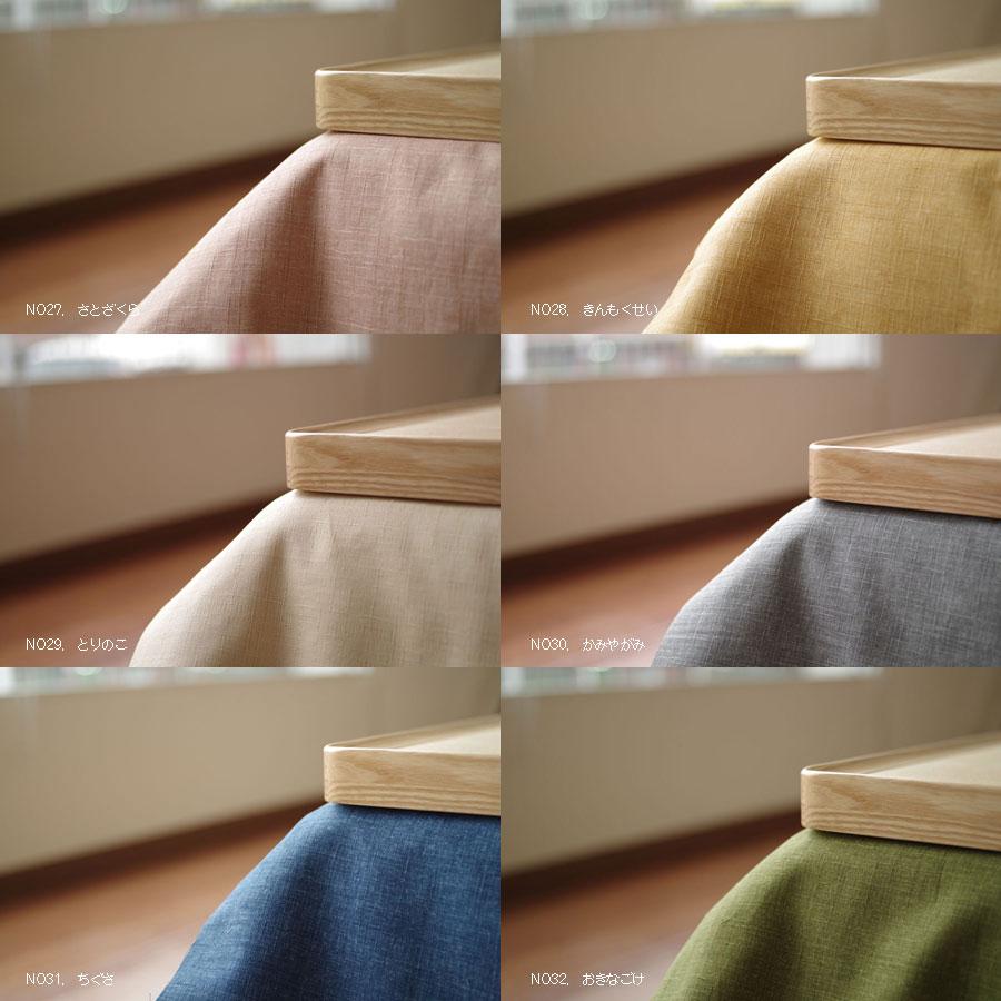 -Zabutontei nure-只好-日本現代設計緩衝墊地毯相反也是 zabutontei 使京都工匠和 rakuchu takaokaya