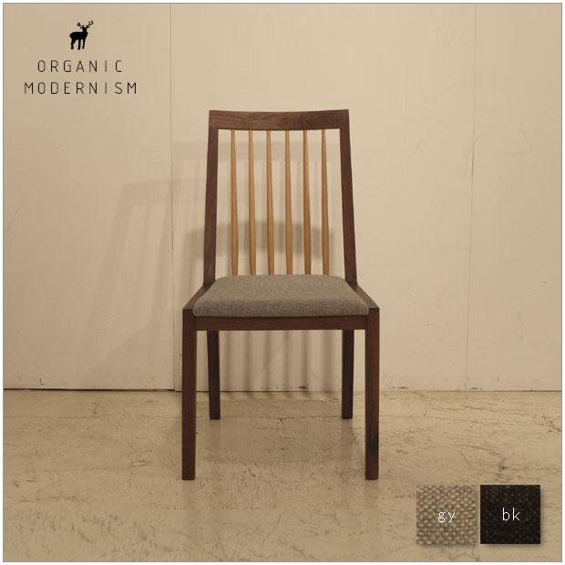 ・og ・ビオラチェア・北欧ミッドセンチュリーモダンデザイン・オーガニックレトロモダンスタイル・ナチュラルダイニングチェアー・木製椅子、イス、いす・モダンリビング