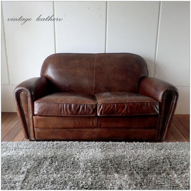 ・Vintage Leather Sofa - 16・2人掛け 2P ソファー ・アンティークモダンデザイン・鋲飾り ヴィンテージレザー・革 レザー 本皮張り椅子