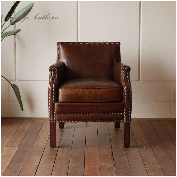 ・Vintage Leather Sofa - 17・1人掛け 1P ソファー ・アンティークモダンデザイン・鋲飾り ヴィンテージレザー・革 レザー 本皮張り椅子・アンティーク レザー ラウンジアームソファ・本革張り ヴィンテージソファ 一人掛け