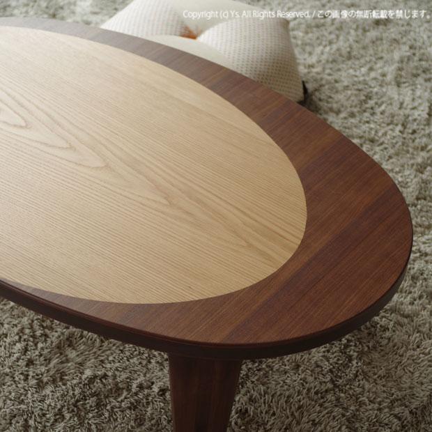 ・Capri 150 ローテーブル 座卓・和風のミッドセンチュリーモダンなデザイン・木製 折り畳み ローテーブル 座卓 和モダン ちゃぶ台 円卓 机・折れ脚タイプ おしゃれ ウォールナット