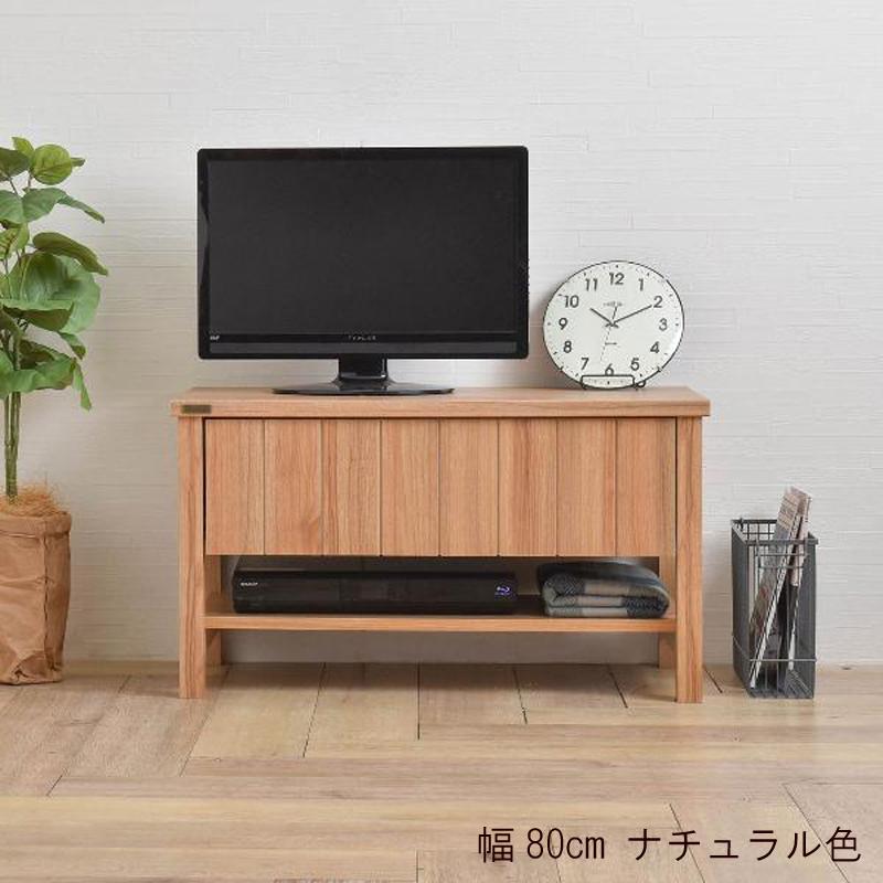商品名 SKL テレビボード 幅80cmカラー ナチュラル/オークナチュラルサイズ 幅80 奥行41 高さ45センチ組み立て商品 テレビ台 リビングボード ロータイプローボード テレビラック チェスト ナイトテーブルシンプル デザイン おしゃれ 引き出し