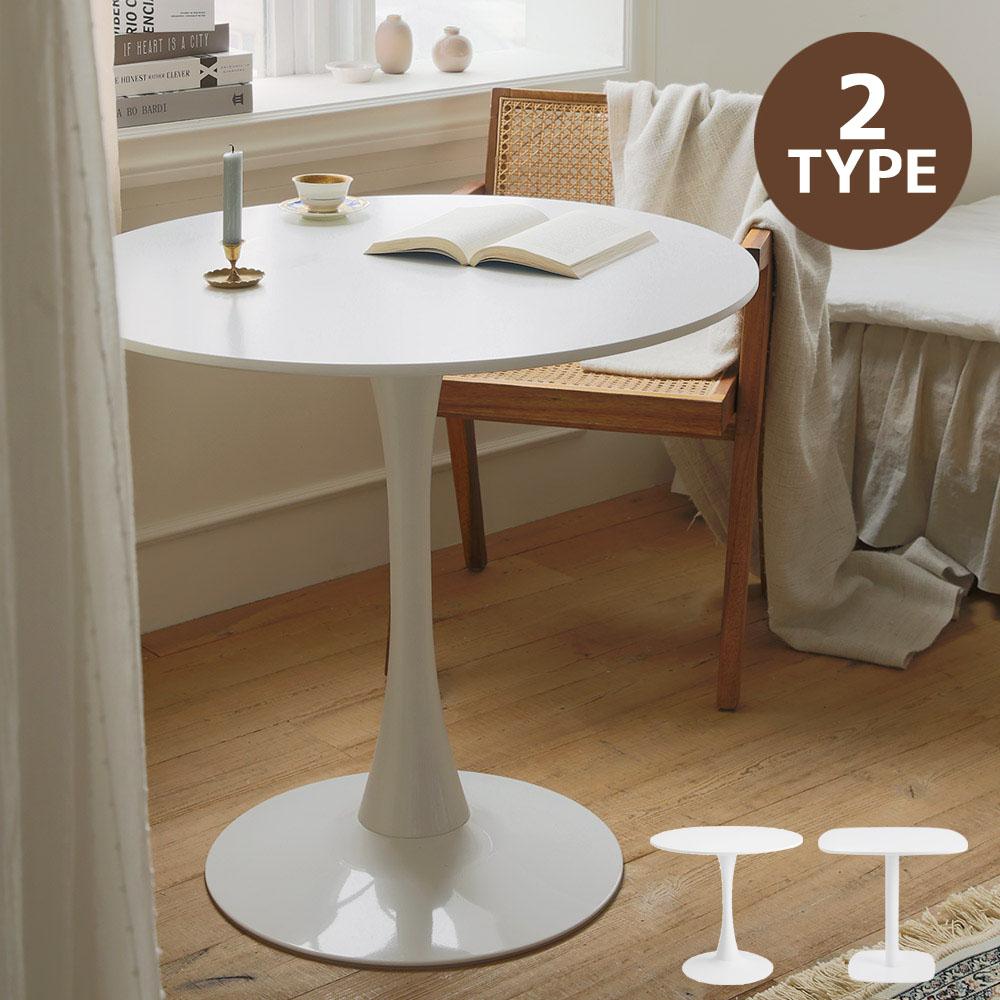 BLANC テーブルシリーズ 丸テーブル 四角テーブル カフェテーブル 幅80cm 高さ73cm 18mm厚さのMDF天板 丈夫な鉄製フレーム DIY ホーム キッチン ダイニングテーブル BLANC テーブルシリーズ 丸テーブル 四角テーブル ラウンド スクエア カフェテーブル 幅80cm 高さ73cm 18mm厚さのMDF天板 丈夫な鉄製フレーム DIY ホーム キッチン ダイニングテーブル