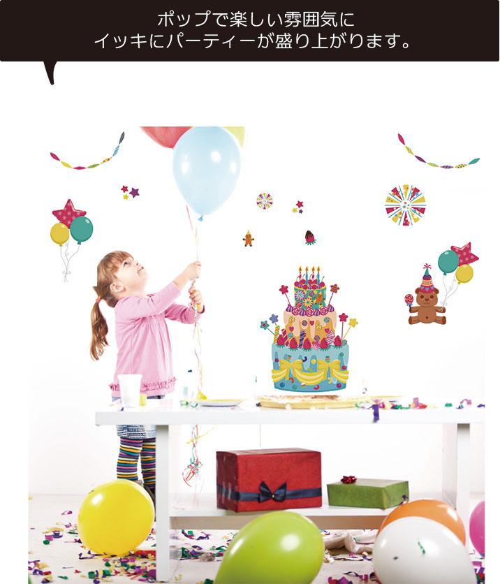 Roomplus Rakuten Global Market Wall Stickers Birthday Deco Car