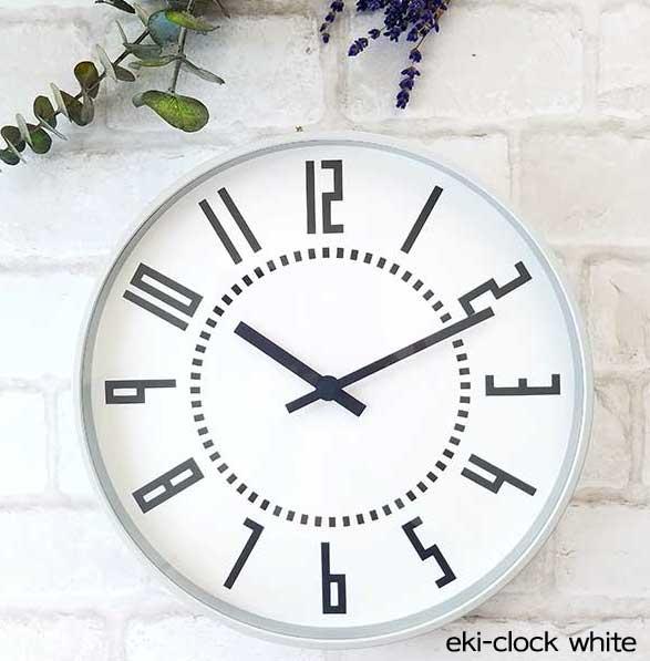 壁掛け時計 掛け時計 時計 壁掛け おしゃれ 北欧 デザイナー インテリア 白 ホワイト モノトーン 見やすい eki clockキャッシュレス5%還元