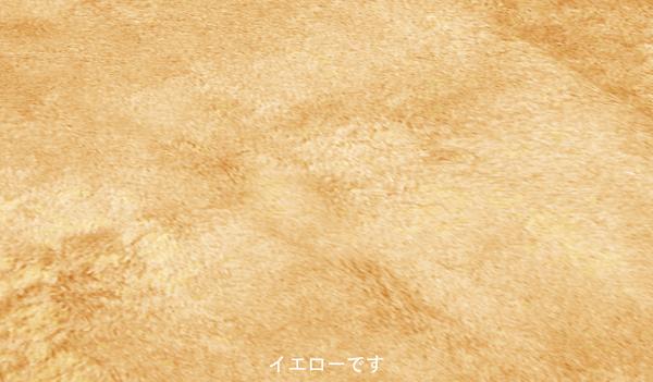 소프트 래그 워셔블 퍼스널 안깔개 래그(마이어) 「드롭」 약 2. 0첩약 180×180 cm
