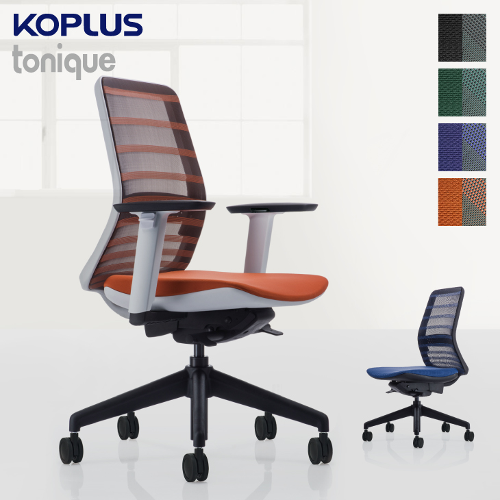 ★最大500円OFFクーポン発行中★ KOPLUS TONIQUE チェア オフィスチェア チェア 椅子 イス いす ゲーミングチェア リクライニング ■関家具