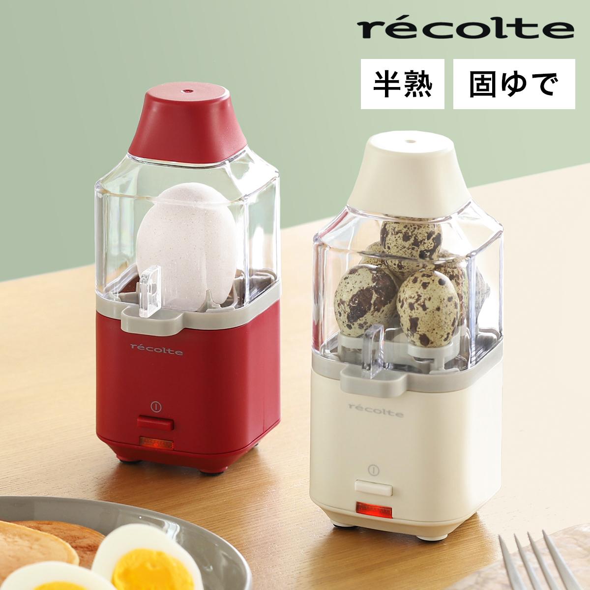 少量の水を入れてボタンを押して待つだけで 簡単にゆで卵が完成 水の量を調節することで 固ゆでも半熟も約10分 鶏卵で1個 またはうずら卵で5個のゆで卵が一度に出来ます エッグスチーマー レコルト 選べる特典付き ゆで卵器 電気 調理器 うずらの卵 自動 ゆで卵メーカー 1個用 正規品 電気調理器 送料無料 卵 ゆでたまご器 うずら Egg 省エネ 期間限定送料無料 recolte ゆでたまご 半熟 ゆで卵 Steamer スリム コンパクト 固ゆで 茹で卵 ゆで玉子 RES-1