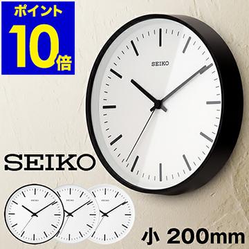 【ポイント10倍 送料無料 特典付き】SEIKO セイコー 電波時計 壁掛け時計 KX310K 時計 掛け時計 シンプル 壁掛け 電波 時計 おしゃれ 【ギフト】[ セイコー 電波アナログクロック STANDARD Sサイズ ]