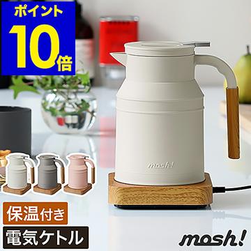3種類の温度設定ができ 牧場で使われるミルクタンクのデザインが可愛い電気ケトル 日本茶 紅茶 コーヒーなど淹れるものに合わせて温度を選んで沸かすことができます 電気ケトル 温度設定 保温 電気ポット モッシュ M-EK1 温度調節 ケトル ポット 授乳 やかん 湯沸し ギフト mosh 北欧 祝い 予約販売 かわいい 送料無料 ミルクタンク 木目調 安売り 新生活 ミニポット おしゃれ ポイント10倍
