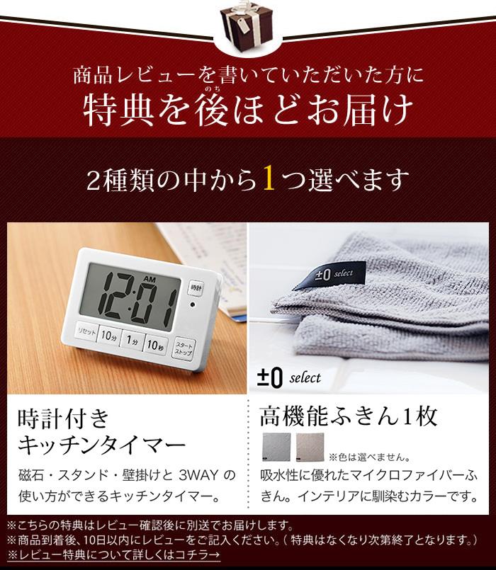 デザイン家電>生活・キッチン家電>ジューサー・ミキサー・ブレンダー>レコルト カプセルカッター キャトル