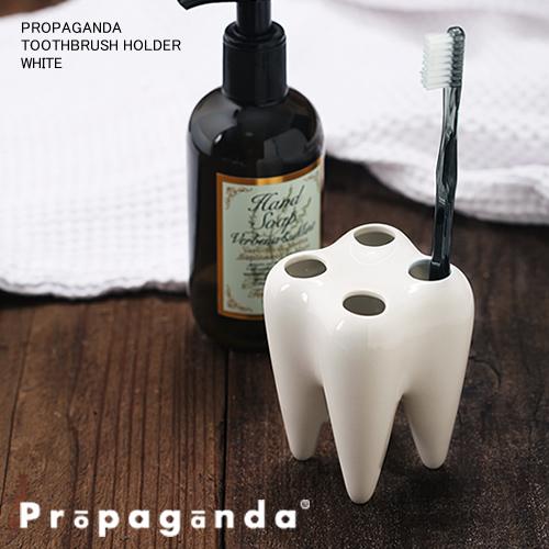 【面白グッズ】歯ブラシ・歯ブラシスタンドで、歯磨きタイムが楽しくなるのはどれですか?