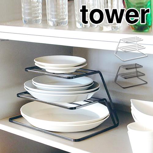 人気のtowerのディッシュストレージ 3段を使えば 今までは両手が必要だった取り出しや収納が片手で楽に しかも3段になっているので 小皿から中皿 大皿までこの1台に収納可能《roomy》 ディッシュストレージ 3段 タワー 山崎実業 towerキッチン収納 シンク下 上等 収納 ディッシュラック 皿立て 皿たて 皿スタンド 食器収納 皿 7510 お得なキャンペーンを実施中 yamazaki 棚 7509 戸棚 整理 おしゃれ 食器棚 送料無料 お皿収納ラック 北欧 ラック