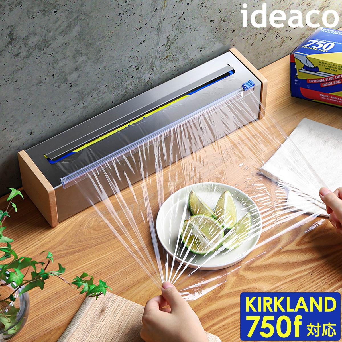 KIRKLAND Signatureのフードラップ(750フィート)を収納できるケース。ステンレスと天然木を組み合わせたデザインで、生活感を無くしてキッチンをスタイリッシュに演出します。 イデアコ コストコ ラップケース 日本製 カークランド KIRKLAND ラップホルダー METAL FACTORY ラップ 収納 おしゃれ 天然木 キッチン収納 ステンレス 業務用 ストレッチタイト フードラップ 231m ギフト 新生活【送料無料】[ ideaco Wrap case 750f ]