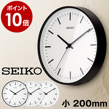 SEIKO セイコー 電波時計 【ポイント10倍 送料無料 特典付き】 壁掛け時計 KX310K 時計 掛け時計 シンプル 壁掛け 電波 時計 おしゃれ ウォールクロック 【ギフト】[ セイコー 電波アナログクロック STANDARD Sサイズ ]