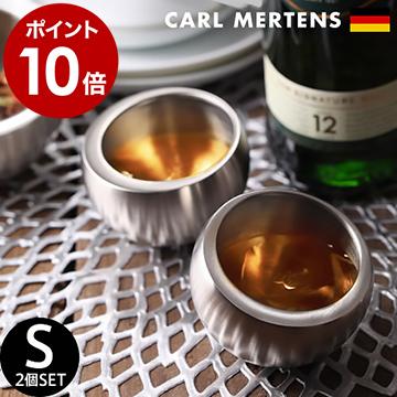 正規販売店 正規認証品!新規格 Sサイズ2個セット ドイツのカールメルテンス社製のカップ 2重構造のステンレスのグラスは 空の状態では斜めに傾き 満たすほどに水平になっていくバランスが特徴 カールメルテンス バランスカップ CARL MERTENS BALANCE ステンレス コップ カップ おしゃれ ステンレスグラス 保温 酒器 水割り 贈り物 保冷 S プレゼント 送料無料 お祝い メルテンス ポイント10倍 2個セット カール 定番から日本未入荷 タンブラー 2重構造