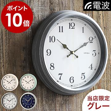 リビングに置きたい、おしゃれな壁掛け時計、インテリア時計を教えてください!