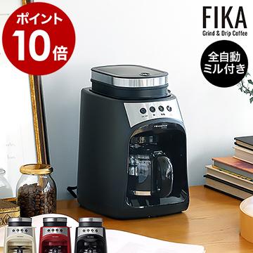 ミル付きの全自動コーヒーメーカー フィーカ 豆でも粉でもおいしく淹れられます スペシャルティコーヒーにぴったりのフラットカッター式 ステンレスのアクセントがおしゃれ 選べる特典 レコルト コーヒーメーカー ミル付き 全自動 特別セール品 紙フィルター不要 保温 おしゃれ コーヒー 珈琲 ステンレス コンパクト 送料無料 recolte 560ml Coffee Maker RGD-1 Drip FIKA Grind ポイント10倍 ホワイト 4杯 期間限定の激安セール 豆 粉 ブラック