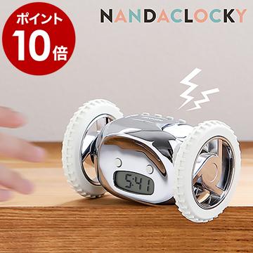 朝ひとりで起きれない小学生に!もってこいの目覚まし時計を教えてください