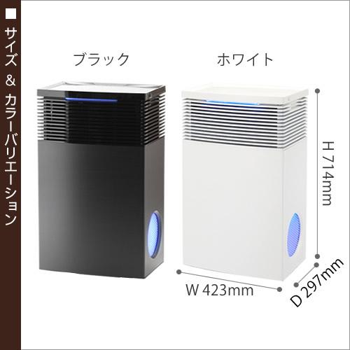 cado 空気清浄機 AP C710S カドー正規販売店 タバコ 花粉 カドー空気清浄機 インフルエンザ おしゃれ PM2.kn0wP8O