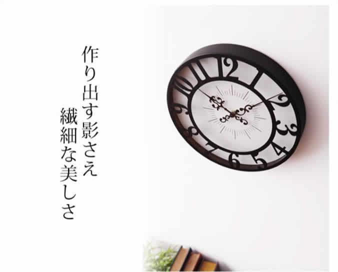 壁掛け時計 おしゃれ 時計 【ポイント10倍  特典付き】 掛け時計 壁掛け  アンティーク レトロ シンプル ビンテージ ギフト プレゼント かわいい 新築祝い 引越し祝い リビング 大きい ウォールクロック 【ギフト】[ 掛け時計 Gisel ジゼル ]