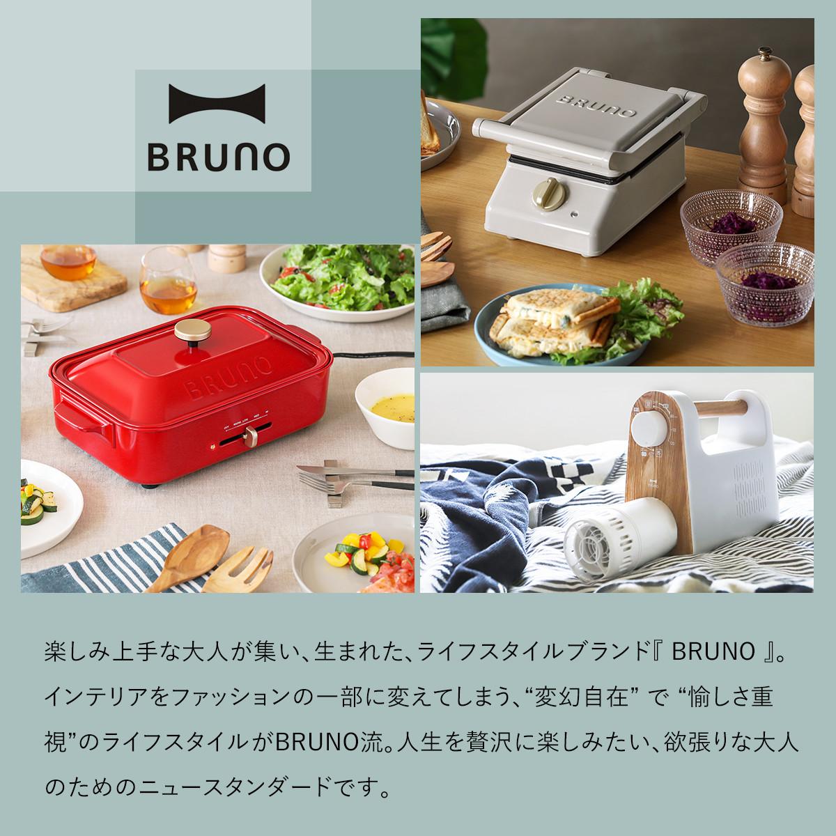 デザイン家電>生活・キッチン家電>ベイカー・ホットプレート>BRUNO ホットプレート グランデサイズ 別売りオプション