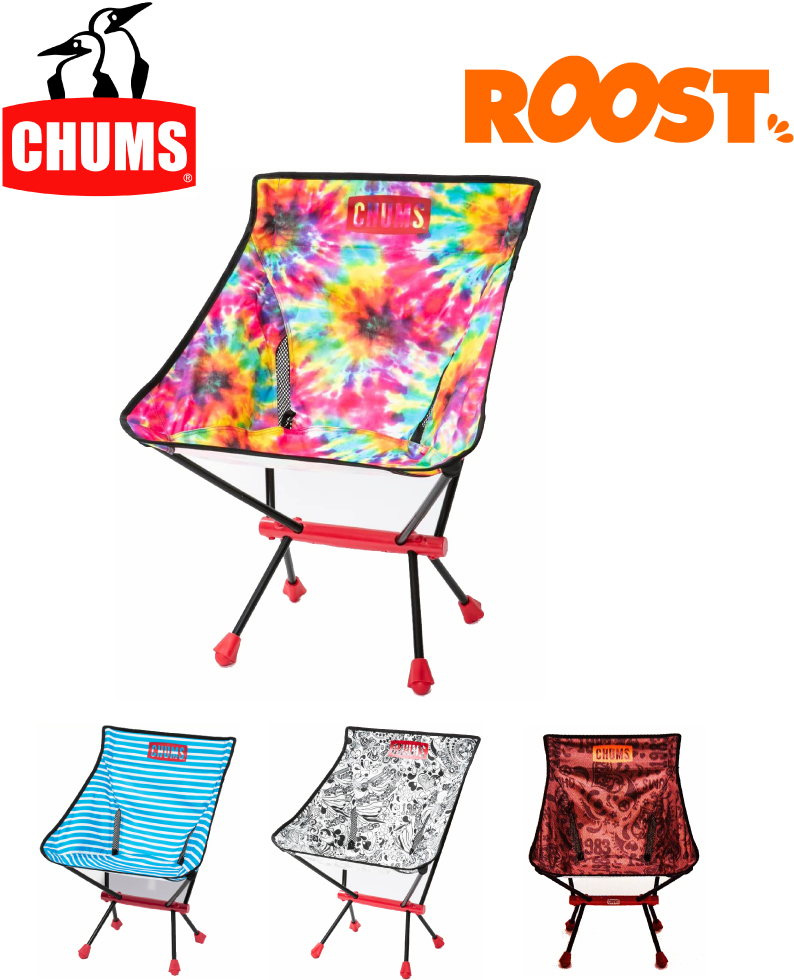 CHUMS チャムス チェアフォールディングチェア ブービーフット 椅子 イス キャンプ CH62-1170