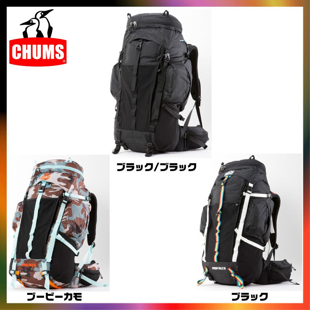 CHUMS チャムス Spring Dale 35 2 スプリングデール リュック CH60-2215