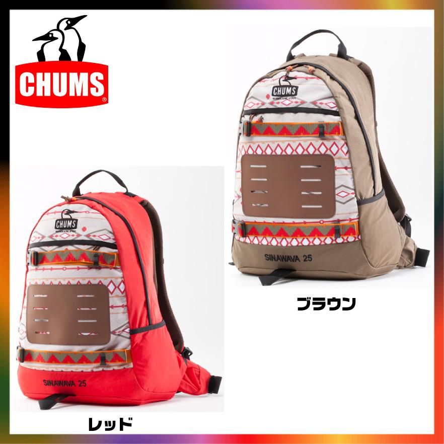 CHUMS チャムス Sinawava 25 シナワバ リュック CH60-2218 ショルダー