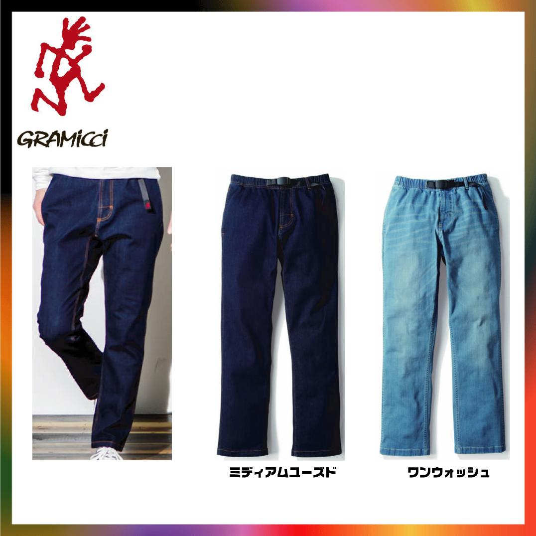 グラミチ GRAMICCI デニム ニューナローパンツ ジャストカット Denim NN-Pants NNパンツ 8817-DEJ