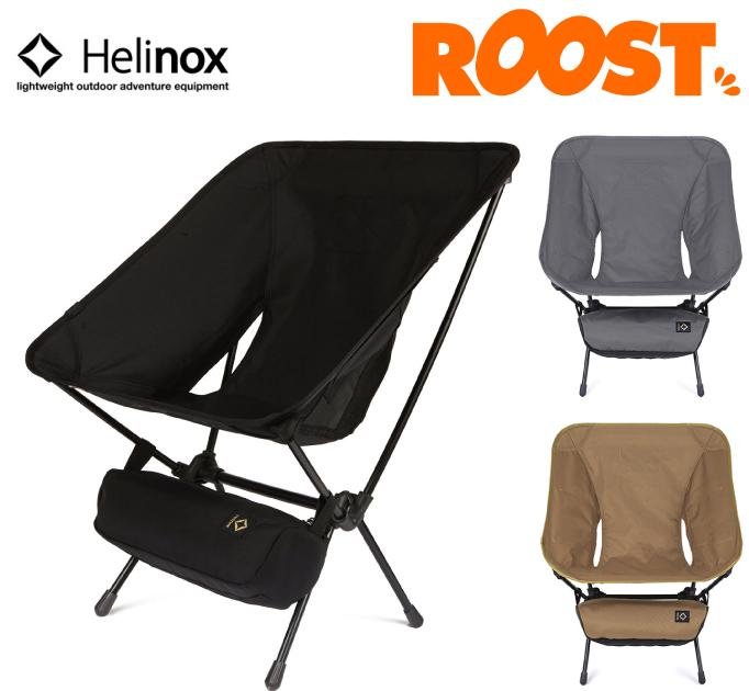 ヘリノックス Helinox タクティカルチェア 椅子 日本正規品 チェア キャンプ フェス