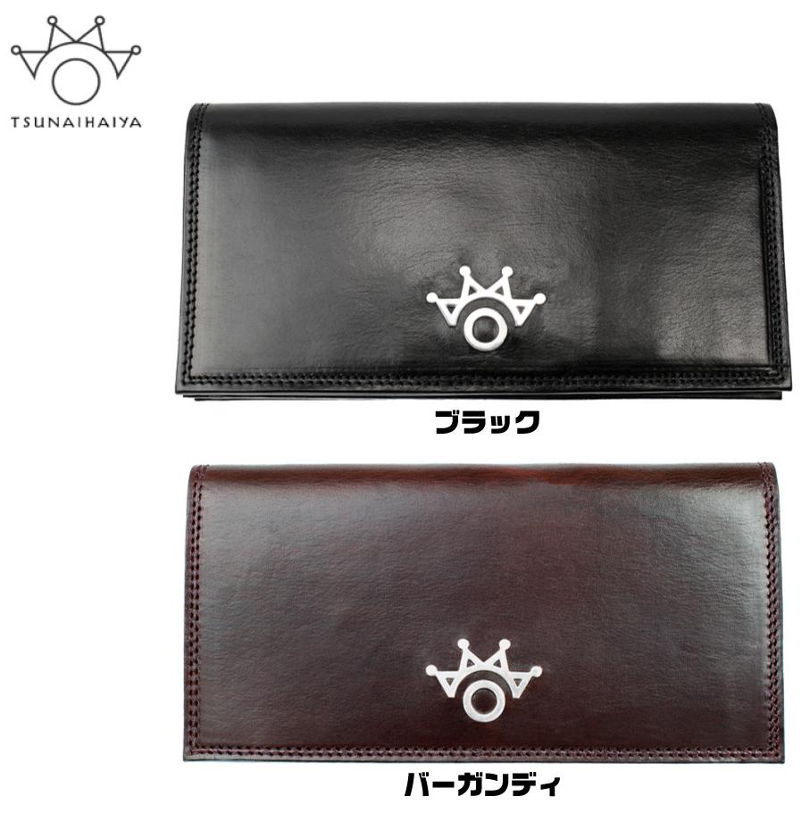 TSUNAIHAIYA ツナイハイヤ Bandeira Long Wallet ブライドルレザー ロング ウォレット 財布