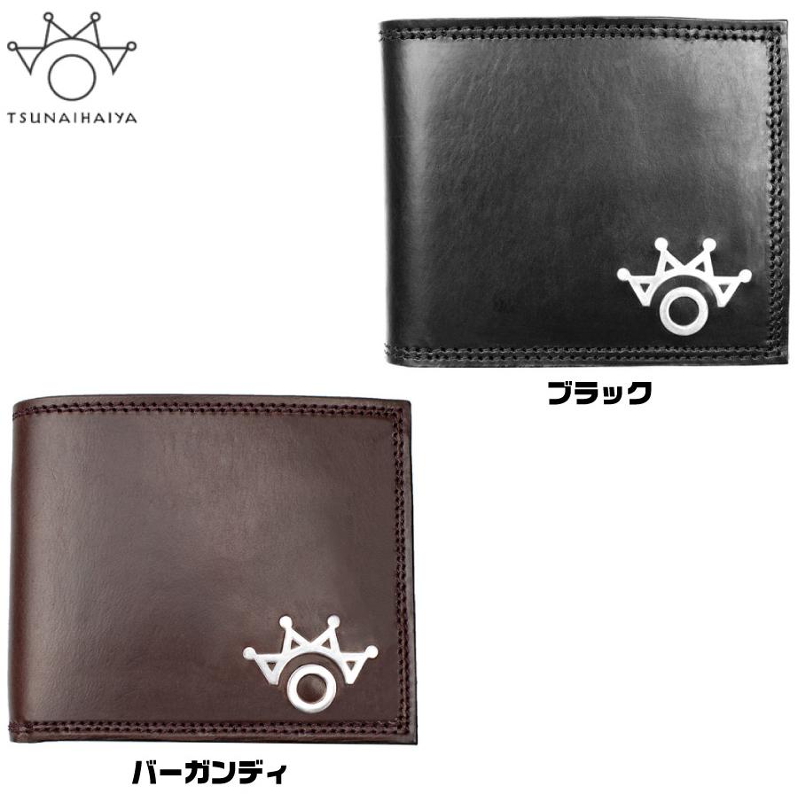TSUNAIHAIYA ツナイハイヤ Bandeira Short Wallet ブライドルレザー ショート ウォレット 財布