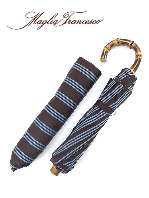 Maglia Francesco マリア・フランチェスコ 折り畳み傘 ブラウン×ブルー バンブー(竹)素材 イタリア製 maf341004