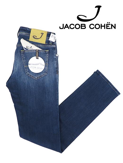ジーンズ/スーパーストレッチデニム/PW622 COMFORT【JACOB COHEN/ヤコブコーエン】ja6217075-インディゴブルー