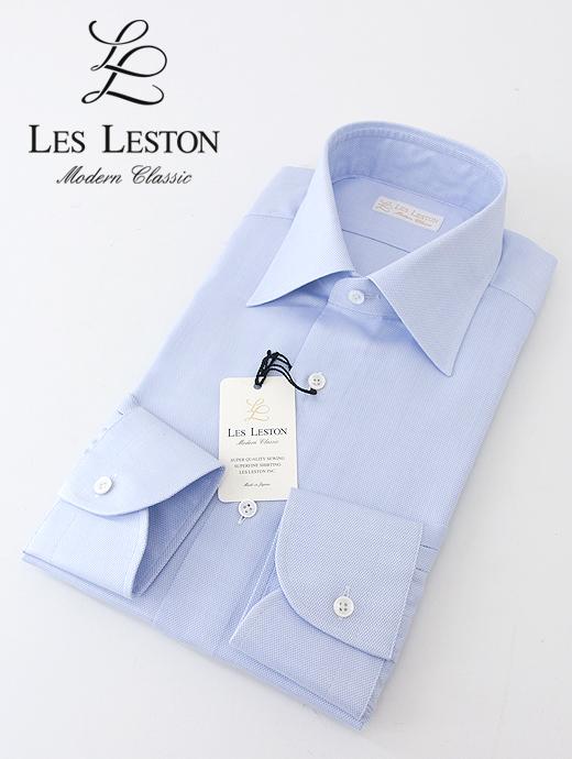 ドレスシャツ/セミワイドカラー/ロイヤルオックスフォード LES LESTON/レスレストン les381202-サックスブルー