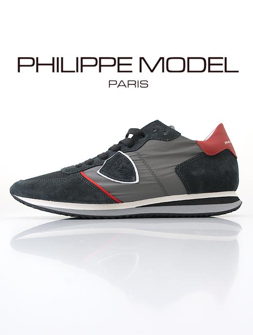 レザースニーカー 売買 TRPXWP PHILIPPE MODEL 日本全国 送料無料 phi401405-グレー×チャコール×レッド フィリップ モデル