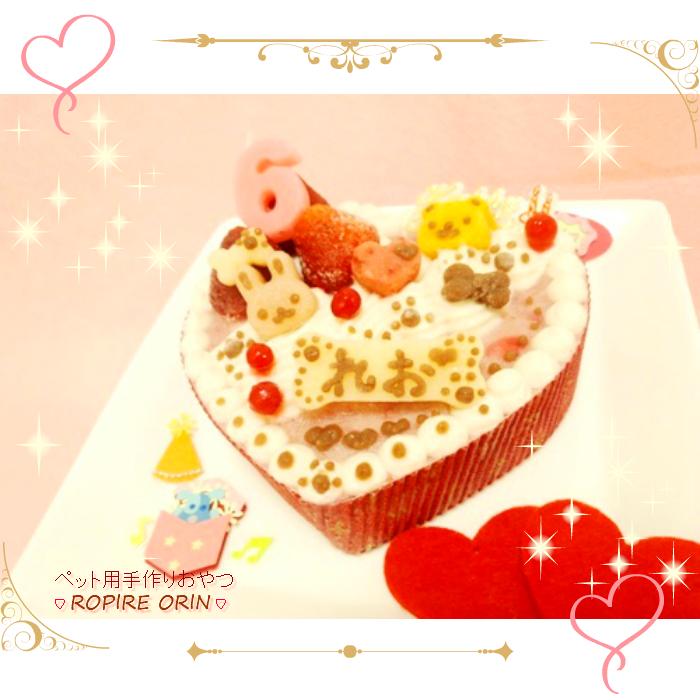 単品購入不可 秀逸 ケーキはついていません☆彡 引き出物 お名前入りお芋のボーン 愛猫用ケーキ ペット用ケーキ 愛犬用ケーキ