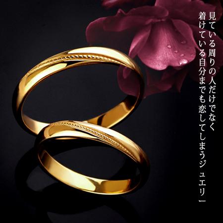 ペアリング ゴールド シンプル ring ゆびわ レディース メンズ K18ホワイトゴールド イエローゴールド 送料無料・ラッピング無料 ・デー ギフト プレゼント 成人式 卒業式 入学式 お買い物マラソン