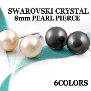 In the fashionable women's Pearl Earrings ◆ ◆ gift gift picks cute! / パールアクセサリーシルバー 925] Platinum