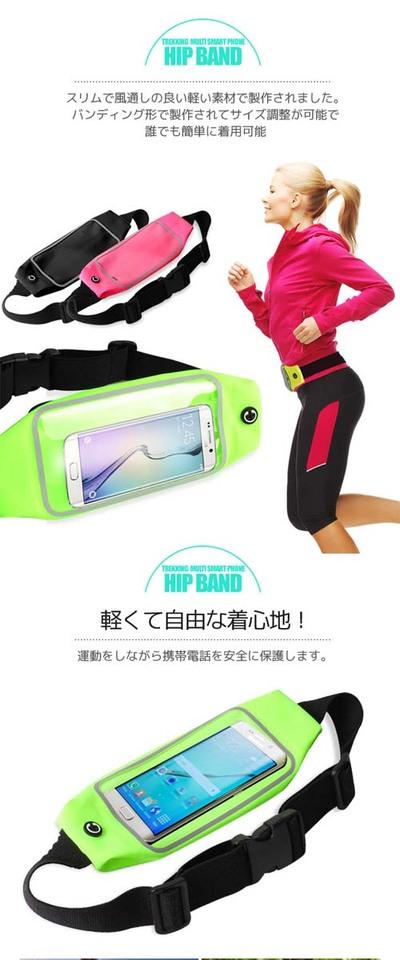 体育带智能手机智能手机运行体育案例 iPhone 6 加 iPhone 6 s smaha GalaxyS6 GalaxyS6 边缘智能手机配件体育 smahopoach 体育案例加