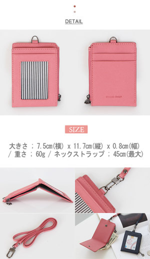 / / Popular/ID card holder / name cardholder / accessories / cute/ID cardholder / case / employee card/ID card /suica/IC card/ID card / gift / Pasmo / leather / leather / leather/pastel / natural cowhide leather strap