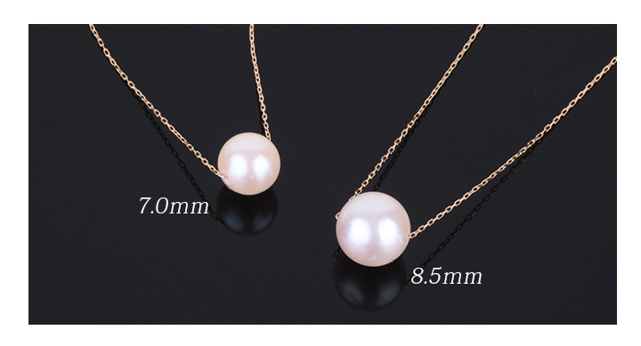 Roryxtyle rakuten global market one one ako and pearl k18 gold yg one one ako and pearl k18 gold yg wg white pink system necklace through necklace 70 mozeypictures Gallery