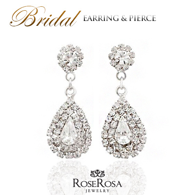 Swarovski Earrings Wedding Invited Bridal Yelling Party Accessories And