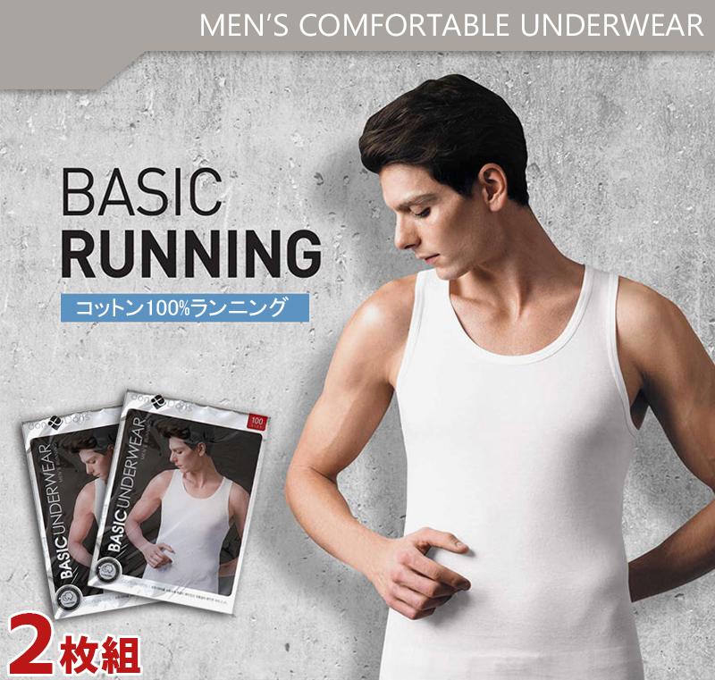 メンズ インナー 綿100% スリーブレス ランニング 送料無料 2枚セット アンダーウェア メンズインナー 夏 男性 男性用 下着 通気性 吸水速乾性 ノースリーブ インナーシャツ 福袋